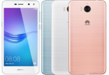 Huawei Y5 & Y6 MMS are not received - Tip